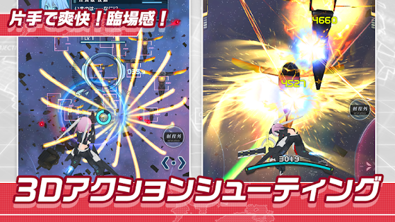 Screenshot 2: Alice Gear Aegis | Japonés