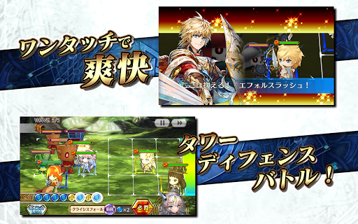 Screenshot 2: 鎖鏈戰記 ChainChronicle | 日版