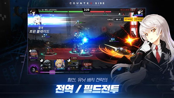 Screenshot 2: COUNTER: SIDE | เกาหลี