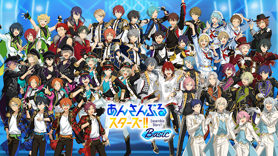 Screenshot 1: Ensemble Stars!! Basic | Japanese