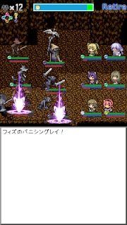 Screenshot 1: Dungeon Witches