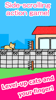 Screenshot 3: Play with Cats