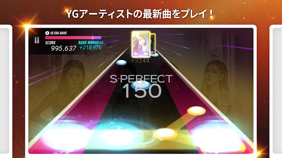 Screenshot 3: SuperStar YG | 日版