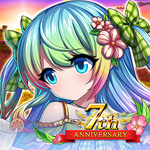Icon: Brave Frontier | Globale