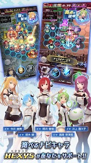 Screenshot 3: HEXIA -ヘクシア-