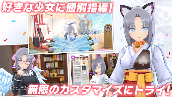 Screenshot 4: Shinobi Master Senran Kagura: New Link | ญี่ปุ่น