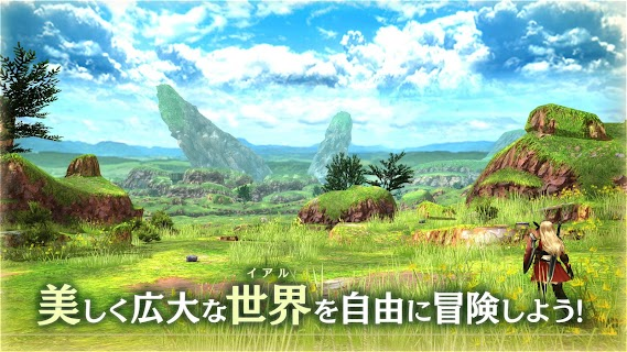 Screenshot 2: Caravan Stories | Japanese