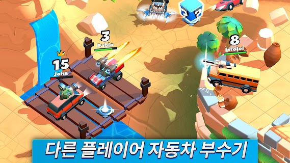 Screenshot 2: 자동차 대전쟁 (Crash of Cars)