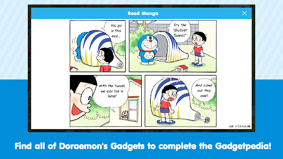 Screenshot 4: DORAEMON PARK