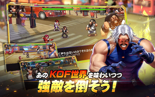 Screenshot 4: KOF'98 UM OL | Japanese