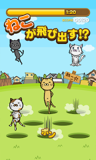 Screenshot 2: ねこ穴