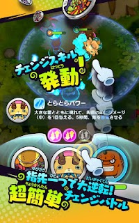 Screenshot 3: Yo-kai Watch: Medal Wars