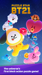 Screenshot 1: PUZZLE STAR BT21