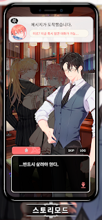 Screenshot 1: LoveUnholyc:Like Vampire Ikemen Otome Romance Game