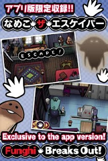 Screenshot 2: Touch Detective