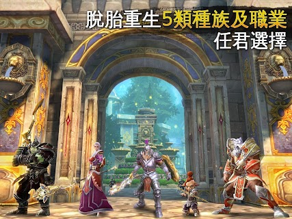 Screenshot 4: Order & Chaos 2: Redemption