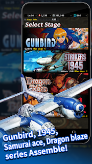 Screenshot 2: STRIKERS 1945 Collection