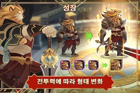 Screenshot 3: AFK Arena | 글로벌버전
