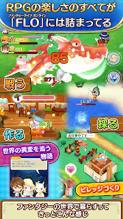 Screenshot 2: Fantasy Life Online