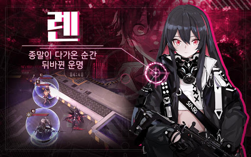 Screenshot 2: Witch's Weapon | Korean
