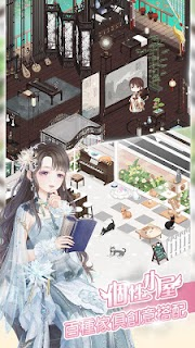 Screenshot 2: Love Nikki | Chino Tradicional