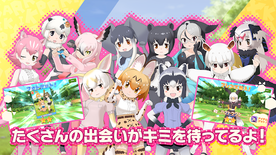 Screenshot 4: Kemono Friends 3
