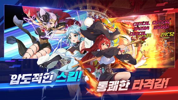 Screenshot 2: Sword Master Story | Korean