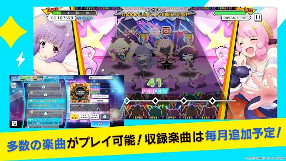Screenshot 2: SHOW BY ROCK!! Fes A Live