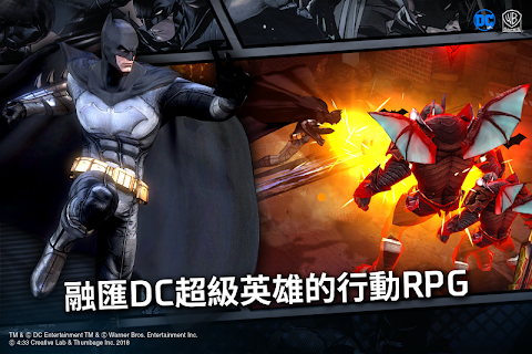 Screenshot 3: DC: UNCHAINED
