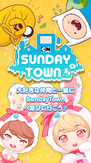 Screenshot 1: Cartoon Network SundayTown