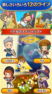 Screenshot 3: Fantasy Life Online