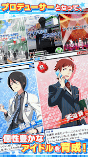 Screenshot 2: IDOLM@STER Side M | Japanese