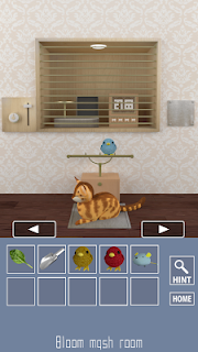 Screenshot 3: Parrots Escape 2