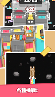 Screenshot 3: Box It Up! Inc.