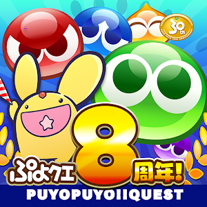 Icon: Puyopuyo !! Quest