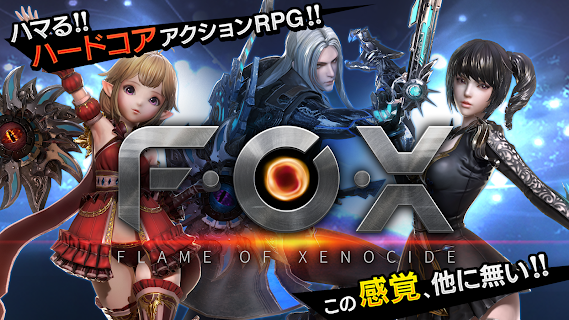 Screenshot 1: F.O.X. | 日版