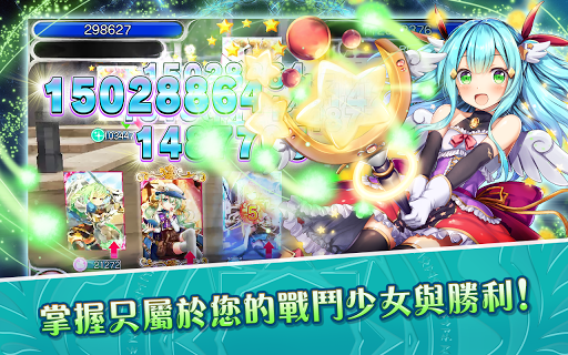 Screenshot 3: 神女控