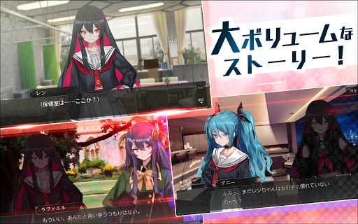 Screenshot 4: Witch's Weapon | Japanese