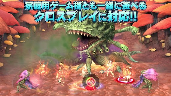 Screenshot 4: FINAL FANTASY CRYSTAL CRONICLES | Japanese