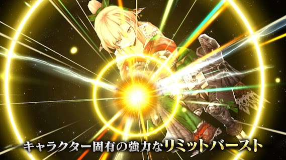 Screenshot 3: WAR OF THE VISIONS FFBE | Japonés
