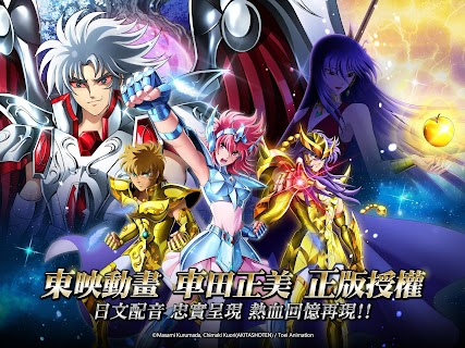 Screenshot 2: Saint Seiya: Galaxy Spirits | Traditional Chinese