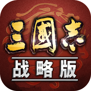 Icon: Three Kingdoms Tactics | SG & MY
