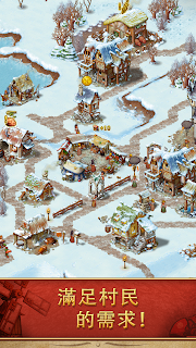 Screenshot 3: 模擬城市 (Townsmen)
