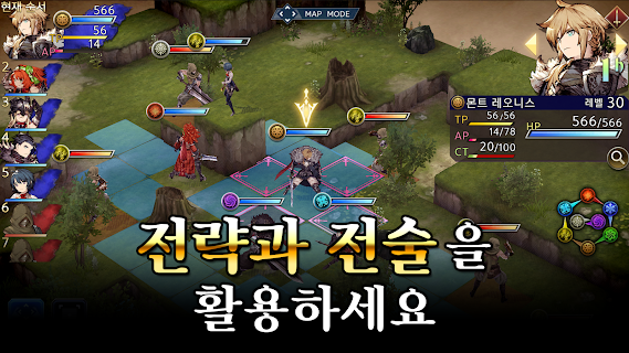 Screenshot 2: FFBE WAR OF THE VISIONS | 글로벌버전