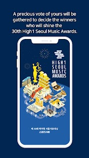 Screenshot 4: The 30th Seoul Music Awards Official Voting App