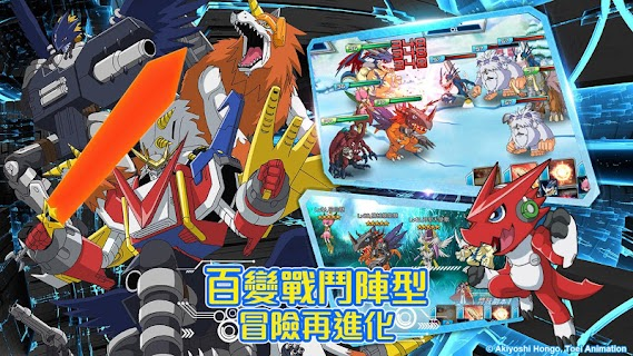 Screenshot 4: Digimon Soul Chaser | Traditional Chinese