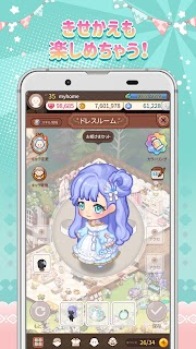 Screenshot 3: Come Play at My House | Japanese