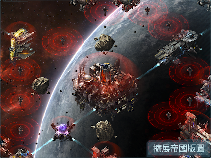 Screenshot 3: VEGA Conflict