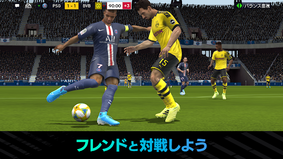 Screenshot 4: FIFA Mobile | ญี่ปุ่น