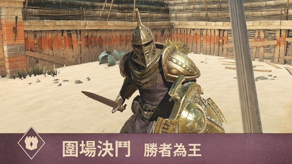 Screenshot 3: The Elder Scrolls: Blades | Asia